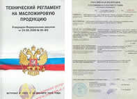 Technical Regulations and EAC Mark of Conformity for Russia ...